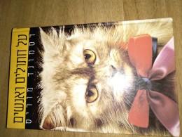 על חתולים ואנשים- דסמונד מוריס