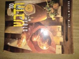 ספר הדבש השלם מתכונים בני סיידא
