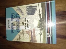 גשר אווירי לעצמאות להק תובלה אווירית 1947-1949