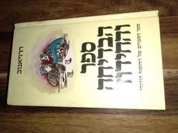ספר הבדיחה והחידוד כרך שני