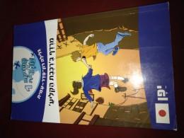 משימה עולמית 1# , יפן , מרדף ב'רכבת הקליע'