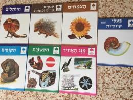 ספריית פלאי הטבע : יונקים שונים ומשונים, בעלי קונכיות, הצמחים, הזוחלים, מזג האווויר, התקשורת, הקופים
