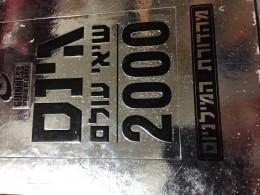 גינס שיאי עולם 2000 מהדורת המילניום