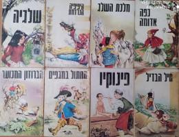 ספרונים/הוצאת אריה - המחיר לספרון