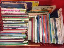100 ספרי ילדים