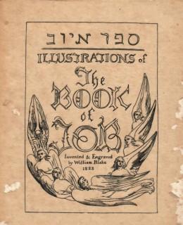 ספר איוב - Illustration of The book of Jov - מהדורת פקסימיליה 1823 / 1927