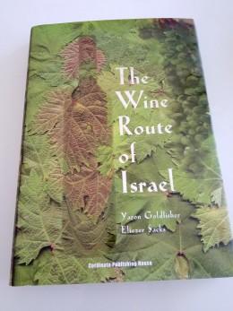 Tne wine route of israel