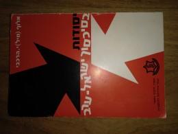 יסודוצ בסיכסוך ישראל-ערב