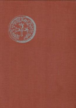 אוצר מטבעות ארץ ישראל / כולל חוברת - תיאור המטבעות