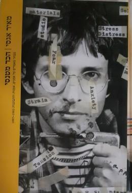 הכד מטנסי מבחר מאמרים על אמנים אמנות ההתבוננות 1997-1983