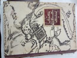 תמונות לדברי ימי ישראל - אלבום מדבקות