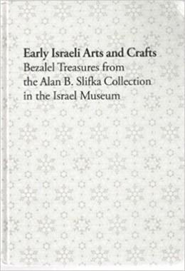 Early Israeli Arts and Crafts: Bezalel Treasures from the Alan B. Slifka